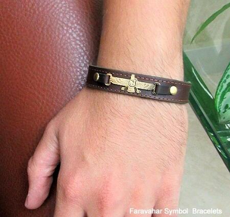دستبند طرح فروهر